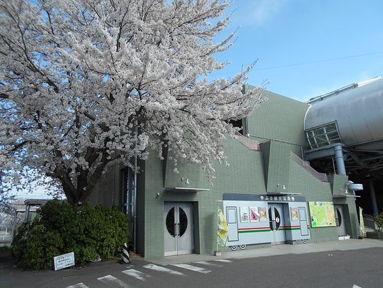 Yabuki Tourist Information Office