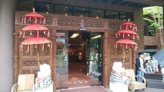 Anda Resort Izukogen : DSC_2567_large.jpg