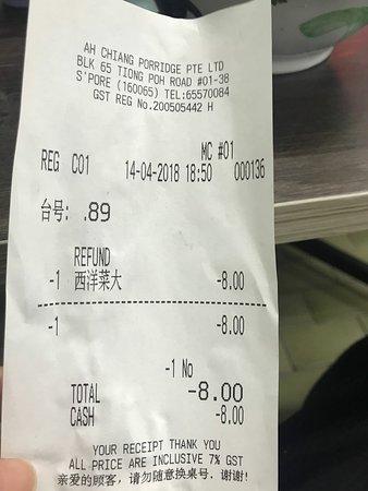 Ah Chiang's Porridge: IMG-20180414-WA0014_large.jpg
