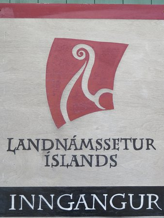 Borgarnes, Iceland: Entrance