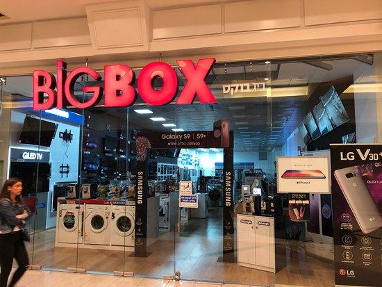 להפליא חנות ביג בוקס - תמונה של Ayalon Mall , רמת גן - TripAdvisor FY-63