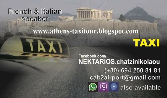 ‪Athens Taxi Tour and Transfers in French & Italian‬