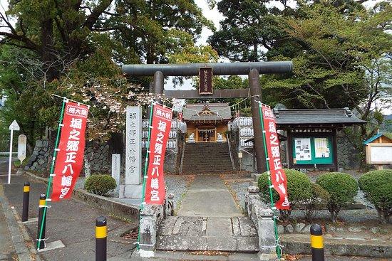 Hadano, Ιαπωνία: 正八幡宮の正面。