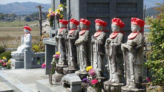 Tainei-ji Temple