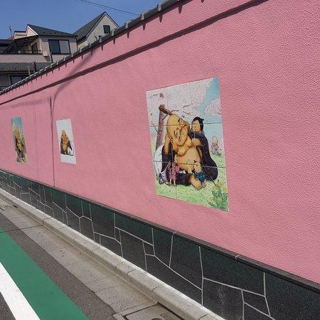 Аракава, Япония: ピンクの壁