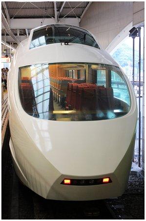 Κάντο (Περιφέρεια), Ιαπωνία: Odakyu Limited Express - Romance Car