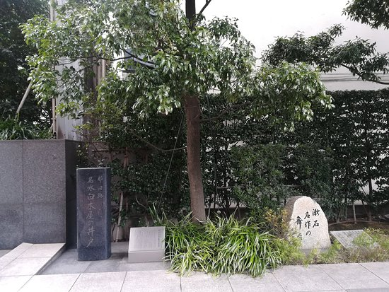 Natsume Soseki Masterpiece Stage Monument