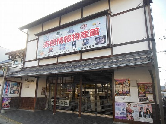 Ako Information and Products Center