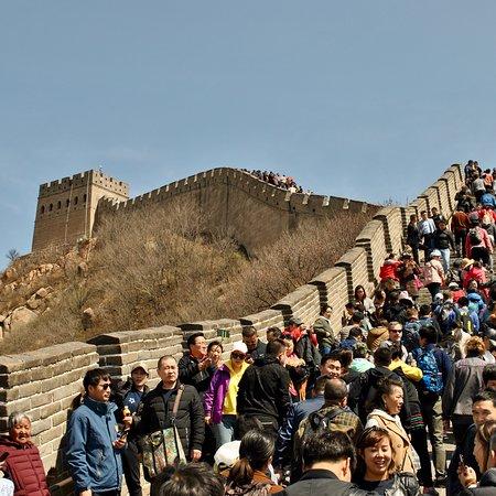Great Wall at Bailing Pass: photo0.jpg