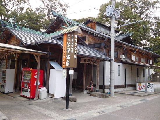 Shibi Onsen Kami no Yu