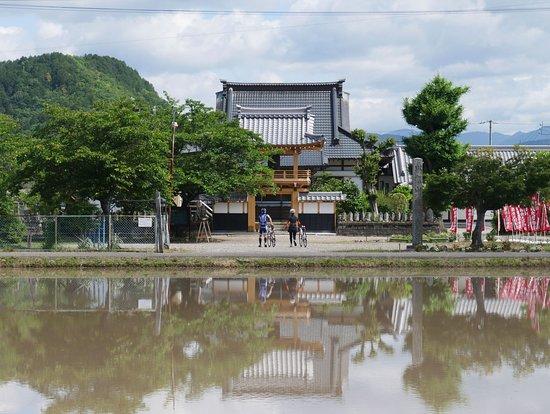 Gifu, Giappone: getlstd_property_photo