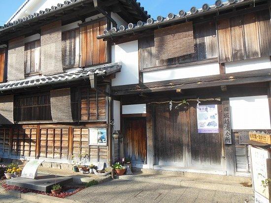 旧坂越浦会所 - 赤穂市、旧坂越...