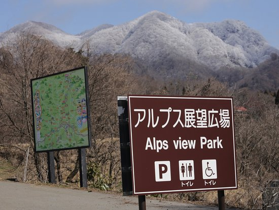 Alps Observatory Plaza: アルプス展望広場:看板