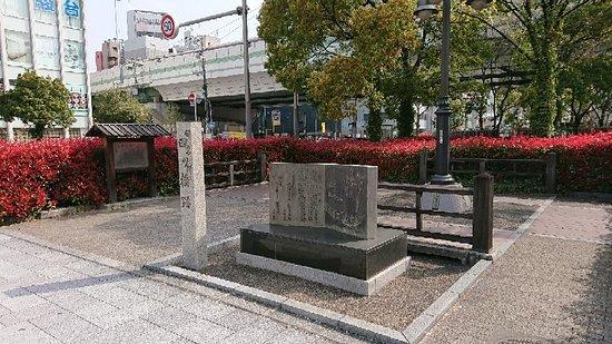 Former Yotsubashi Site