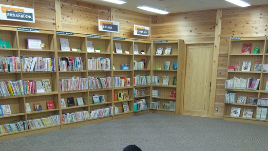 Kakamigahara, Japan:  もりの本やさん絵本コーナー