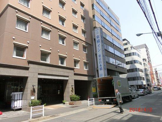 Tsutaya Juzaburo Koshodo Site