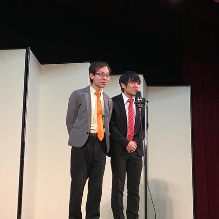 Toyokan: photo1.jpg