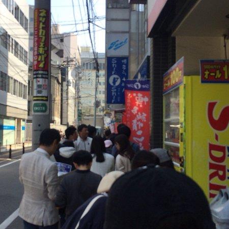 Shin Shin 天神店, photo1.jpg