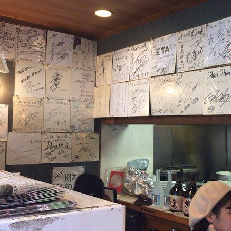 Shin Shin 天神店, photo2.jpg