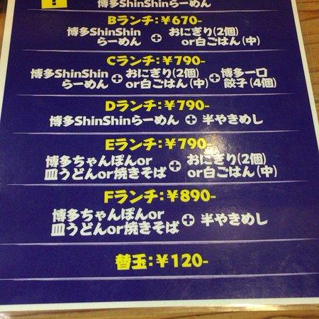 Shin Shin 天神店, photo3.jpg