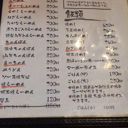 Shin Shin 天神店, photo4.jpg