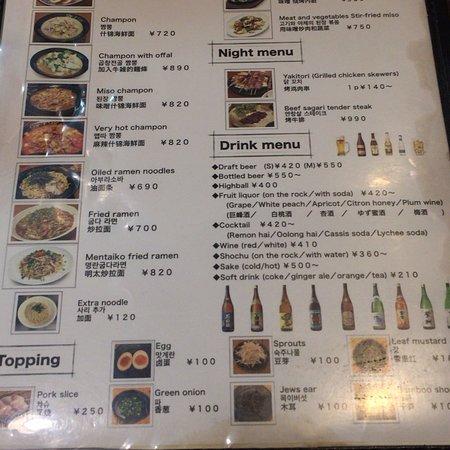 Shin Shin 天神店, photo5.jpg