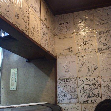 Shin Shin 天神店, photo6.jpg