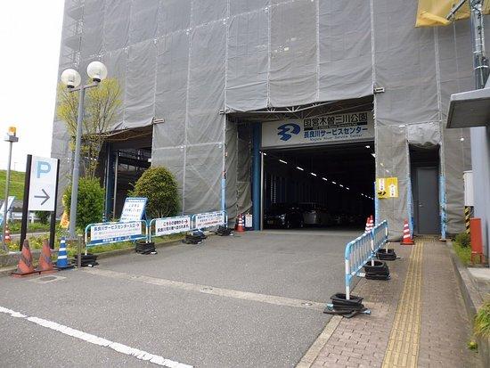Kiso Mikawa Park Nagara Service Center