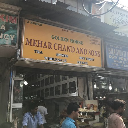 Mehar Chand and Sons: photo0.jpg