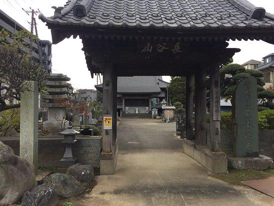 Sotoku-ji Temple