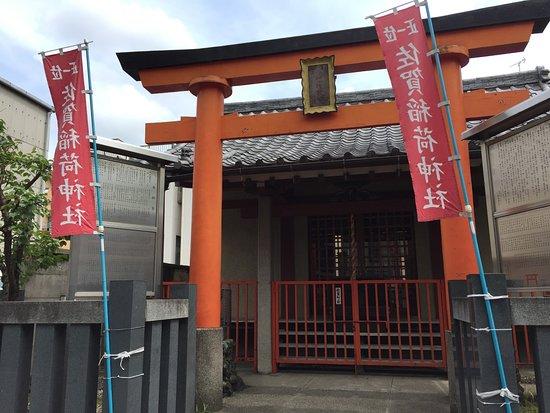 Saga Inari Shrine
