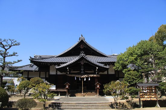 ‪Yu Shrine‬