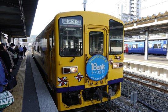 Shimabaratetsudou Train