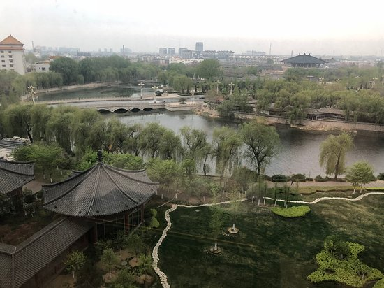 Shangri-La Hotel Qufu : View from my room