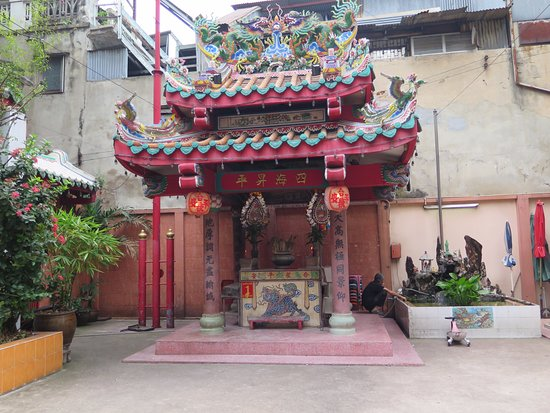 ‪Leng Buai Eia Shrine‬