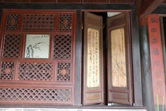 Ziuju Xianting Hotel