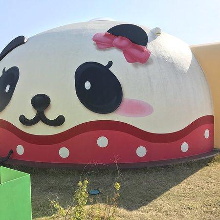Nanki Shirahama Panda Village: 南紀白浜パンダヴィレッジ