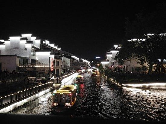 Jurong Photo
