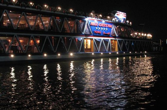 Vip Dinner Cruise