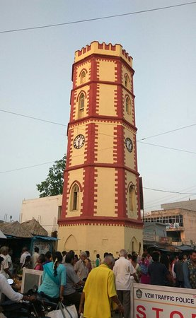 Ganta Stambham Clock Tower