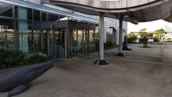 Kumejima Airport Tourist Information Center