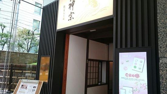 Kansou Yodoyabashi Honten