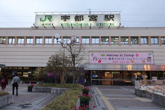 「宇都宮駅」の画像検索結果