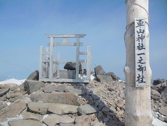 Kurumayama Highland照片