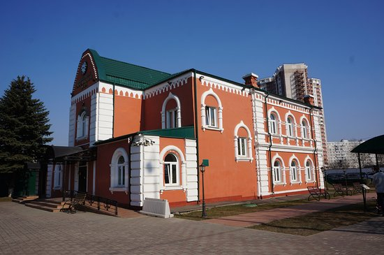 Odintsovo Local Lore Museum