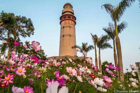 Xiamen Wutong Lighthouse Park