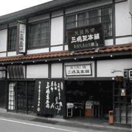 Takayama, Japón: 店舗の外観