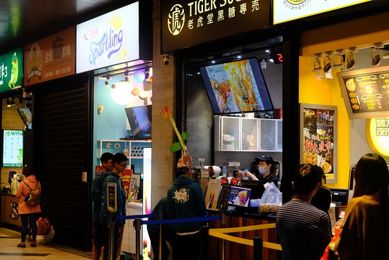 Tiger Sugar, Taichung - Restaurant Reviews, Phone Number & Photos