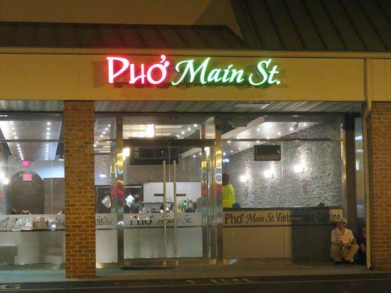Bridgewater, NJ : The front of the Restaurant