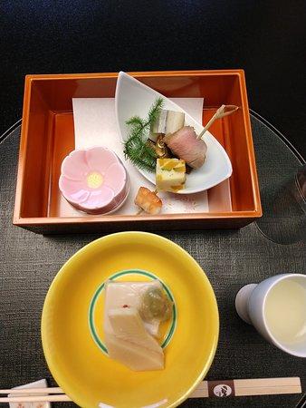 Biwako Hanakaido Foto